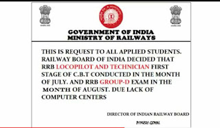 RRB ALP 2018 Exam Dates Railway Assistant Loco Pilot Group D Exam Date