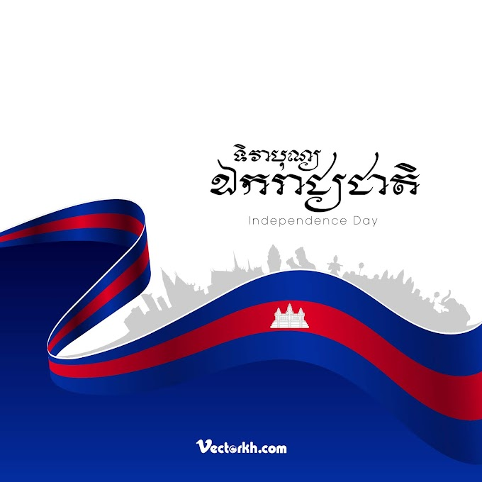 Cambodia Independence Day Free Vector 2019 05