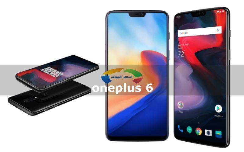 شكل موبايل oneplus 6 الجديد 2018