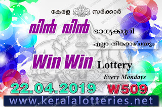 "Keralalotteries.net, ""kerala lottery result 22 4 2019 Win Win W 509"", kerala lottery result 22-4-2019, win win lottery results, kerala lottery result today win win, win win lottery result, kerala lottery result win win today, kerala lottery win win today result, win winkerala lottery result, win win lottery W 509 results 22-4-2019, win win lottery w-509, live win win lottery W-509, 22.4.2019, win win lottery, kerala lottery today result win win, win win lottery (W-509) 22/04/2019, today win win lottery result, win win lottery today result 22-4-2019, win win lottery results today 22 4 2019, kerala lottery result 22.04.2019 win-win lottery w 509, win win lottery, win win lottery today result, win win lottery result yesterday, winwin lottery w-509, win win lottery 22.4.2019 today kerala lottery result win win, kerala lottery results today win win, win win lottery today, today lottery result win win, win win lottery result today, kerala lottery result live, kerala lottery bumper result, kerala lottery result yesterday, kerala lottery result today, kerala online lottery results, kerala lottery draw, kerala lottery results, kerala state lottery today, kerala lottare, kerala lottery result, lottery today, kerala lottery today draw result, kerala lottery online purchase, kerala lottery online buy, buy kerala lottery online, kerala lottery tomorrow prediction lucky winning guessing number, kerala lottery, kl result,  yesterday lottery results, lotteries results, keralalotteries, kerala lottery, keralalotteryresult, kerala lottery result, kerala lottery result live, kerala lottery today, kerala lottery result today, kerala lottery"