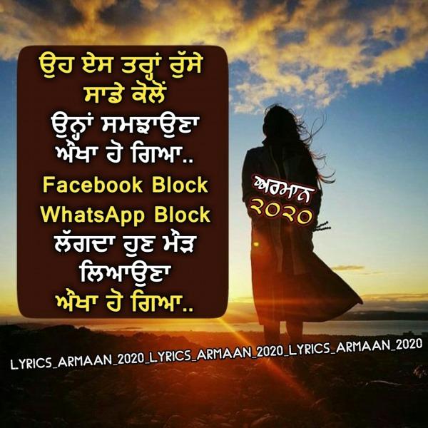 broken heart sad quotes in punjabi  pic