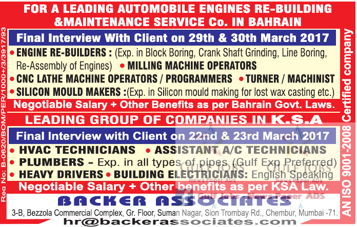 Gulf Jobs for Malayalees March 2017 – Salary for Cnc Machinist