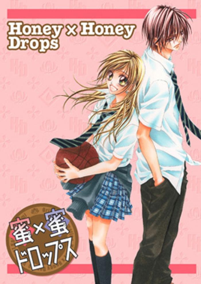 Honey x honey drops manga