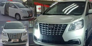 Toyota Alphard version of ' cloning ' of China Appears!