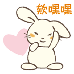 Cute Chatty Animals (Chinese version)