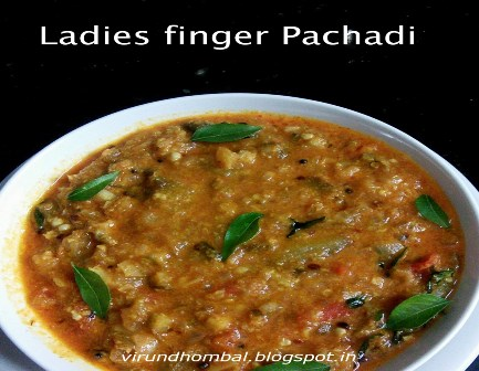 https://www.virundhombal.com/2017/03/ladies-finger-pachadi.html