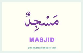 Pengertian Masjid