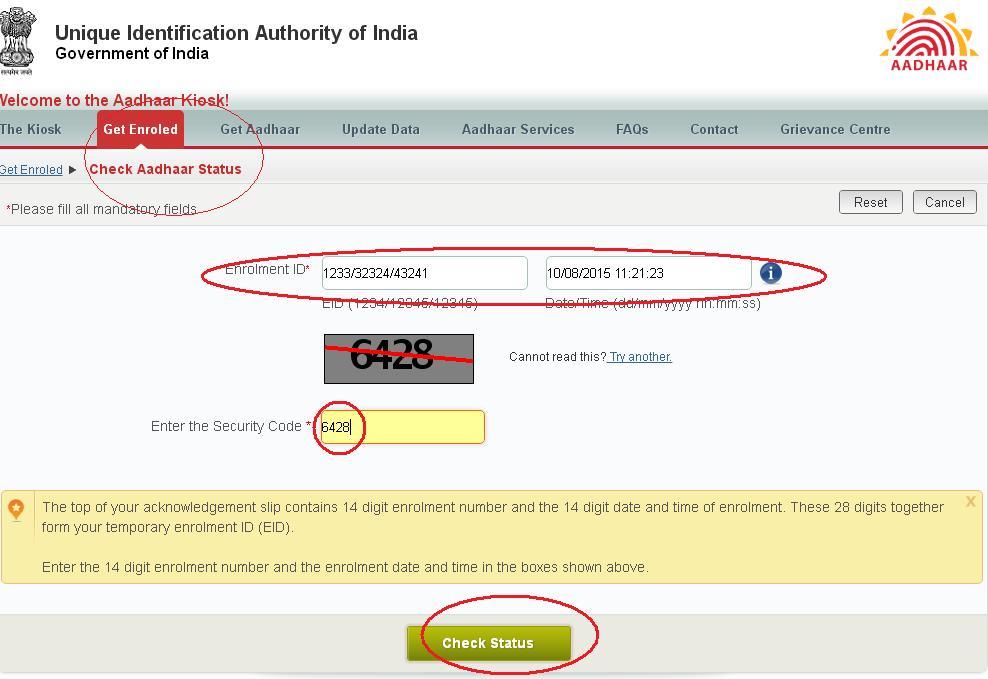 how to check new aadhaar status onlineuid  melberi web