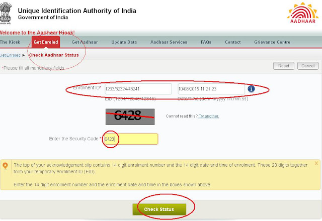 How to Check Aadhaar Card Status Online
