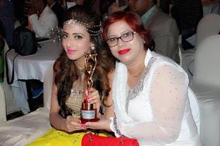 Bidya Sinha Saha Mim With Her Mother Chobi Saha