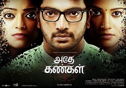 Announcement: Watch Adhe Kangal (2017) DVDScr Tamil Full Movie Watch Online Free Download