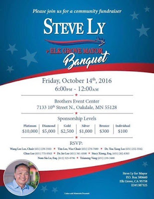 Ly Takes Elk Grove Mayoral Fundraising on Roadshow