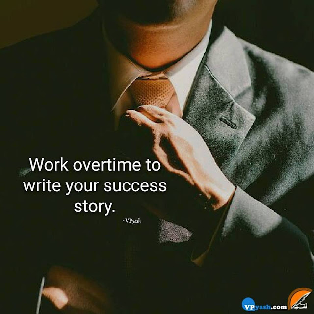 Working Over Time Gives You More Experience