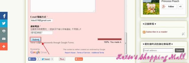 http://lotso519.blogspot.com/p/blog-page_3679.html