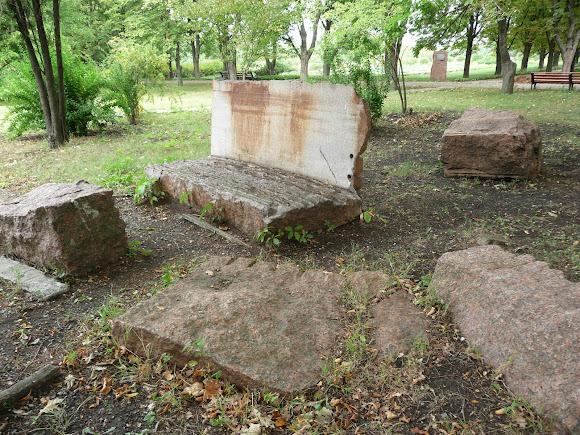 Донецк. Ботанический сад. Каменные композиции