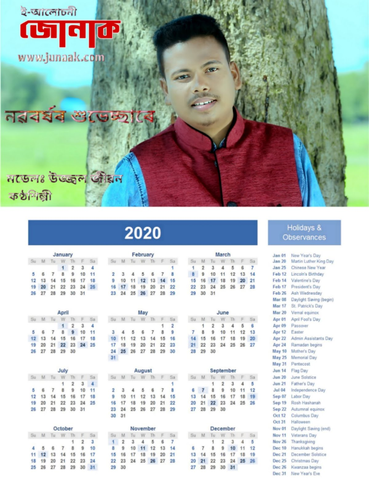 New Year Calendar 2020