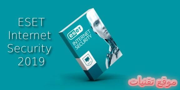 https://www.te9nyat.com/2019/01/eset-internet-security-2019.html