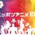 NHK A anuntat cele mai super 100 de anime-uri