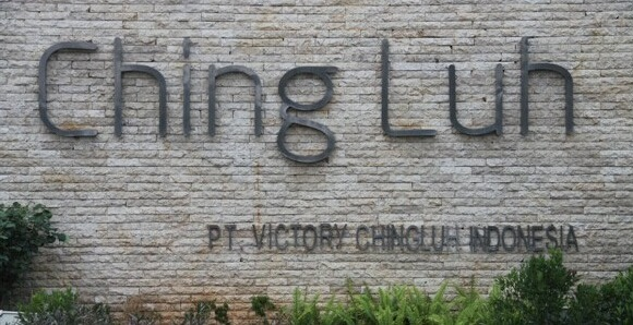 PT Victory Chingluh Indonesia Buka Lowongan Kerja Terbaru (Lulusan SMA/SMK/Setara/D3/S1)