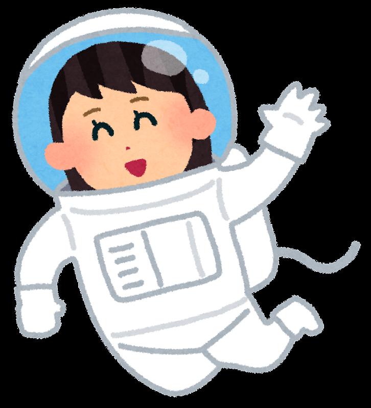 女性の宇宙飛行士のイラスト かわいいフリー素材集 いらすとや