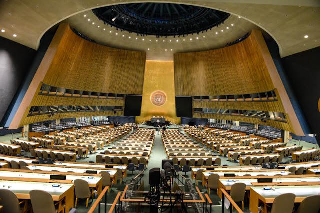 Passeio na sede da ONU em Nova York