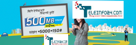 grameenphone-gp-500-mb-only-5-tk