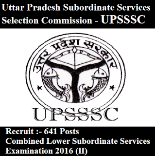 Uttar Pradesh Subordinate Services Selection Commission, UPSSSC, UP, Uttar Pradesh, Forest Guard, freejobalert, Sarkari Naukri, Latest Jobs, Hot Jobs, 12th, upsssc logo