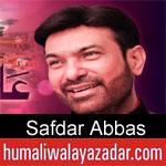 https://www.humaliwalyazadar.com/2019/03/safdar-abbas-manqabat-2019.html