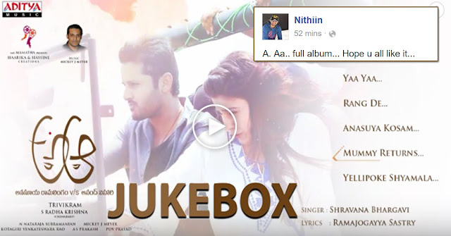 A Aa Telugu Movie Full Songs || Jukebox || Nithiin, Samantha , Trivikram...