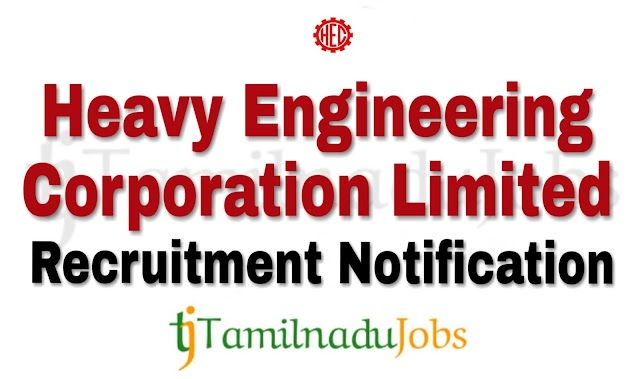 HECL Recruitment notification of 2018 - for Non-Executive Trainees - 150 post