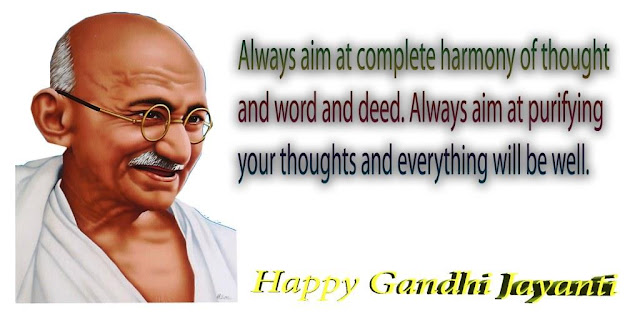 Gandhi Jayanti SMS in Hindi,Wishes/Messages in English,Gandhi ji Quotes