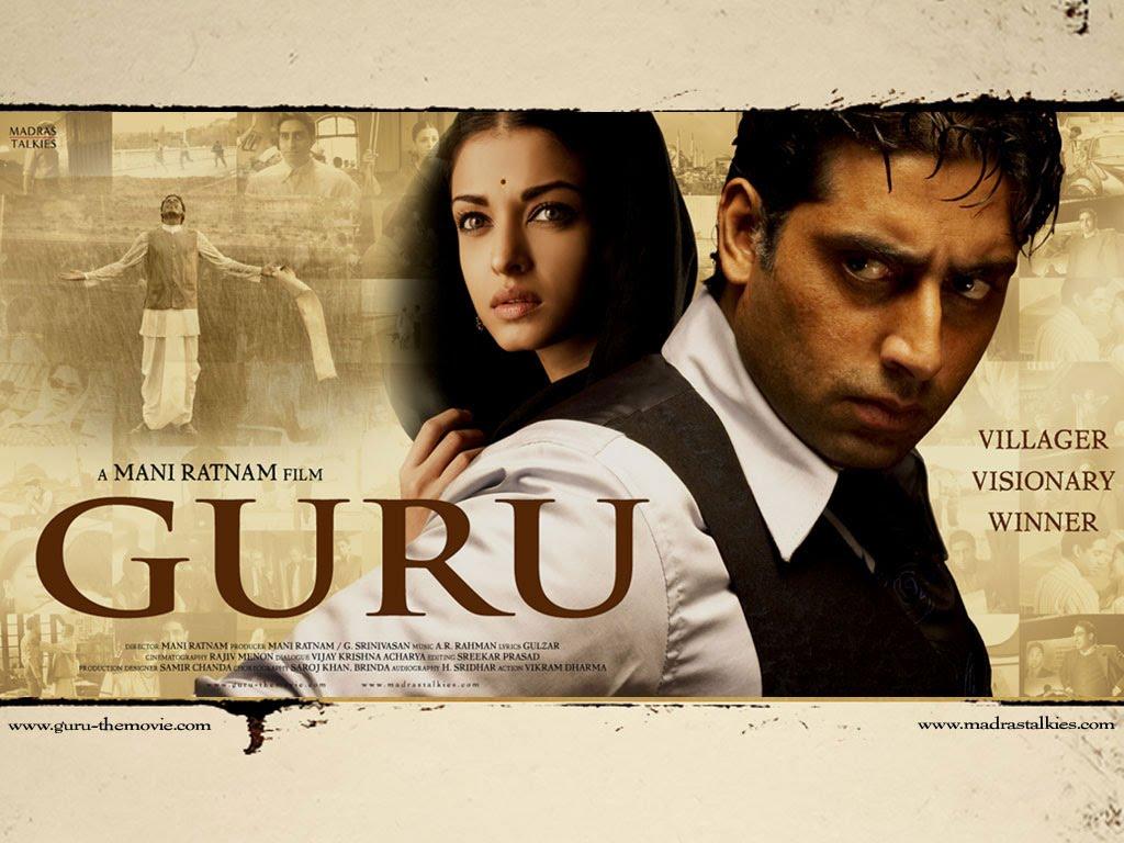 Guru-Aishwarya rai film