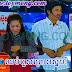 CTN Comedy - Chob Bos Bros Sne (05.03.2013)