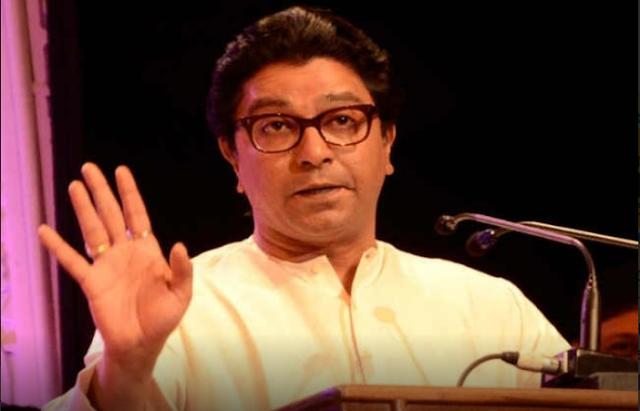 Troll में किसीने गाली दी तो उसे घरसे बाहर निकालकर मारो :Raj Thackeray