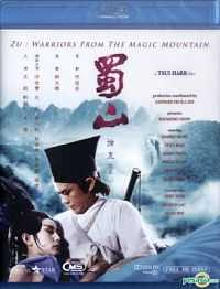Zu Warriors from the Magic Mountain 1983 Hindi Dub Dual Audio 300mb