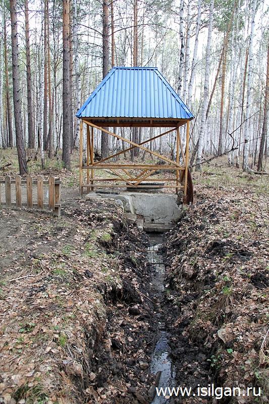 Родник Тайгинский. Поселок Тайгинка. Челябинская область
