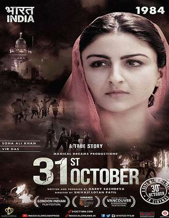 Poster Of 31st October 2016 Hindi 450MB HDRip 720p HEVC Watch Online Free Download downloadhub.in