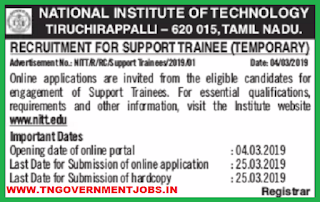 nit-trichy-support-trainee-post-recruitment-tngovernmentjobs-in
