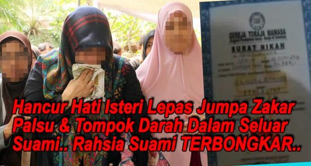 Isteri TERKEJUT, Jumpa Zakar Palsu & Tompak Darah Di Seluar Suami, Bongkar Siapa SEBENAR Suaminya..