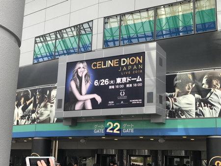 東京ドームの入り口に張り出されたセリーヌ・ディオンの告知看板です。