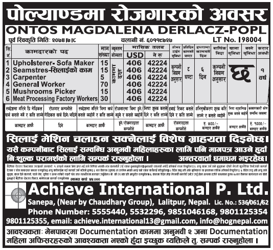 Jobs in Poland for Nepali, Salary Rs 42,224