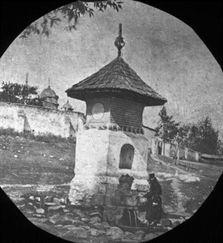 Fântâna Meșterului Manole, Mănăstirea Curtea de Argeş (arhiva Tzigara-Samurcaş)