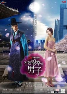Xem Phim Hoàng Hậu Nhân Hiền - Queen In Hyun's Man