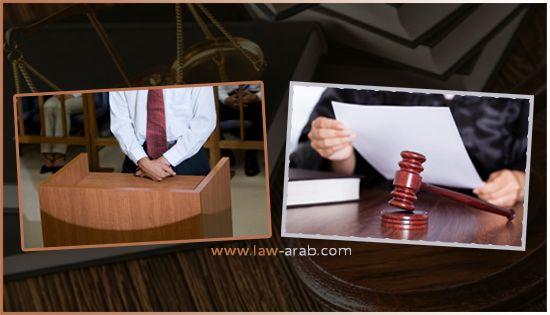 تنـازلُ المحامــون الطوعي عن الطلباتِ والدفوع في جلساتِ المُحاكمة: