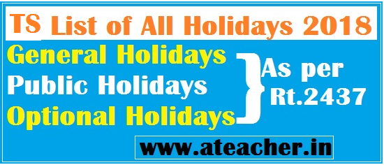 TS General Holidays,Optional Holidays List for 2018 Calendar Year Telangana GO 2437