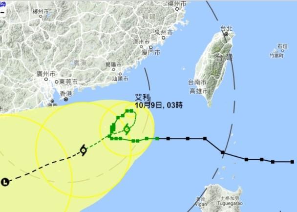 Topan Aere Beri Kesempatan Warga Hong Kong Untuk Liburan Akhir Pekan