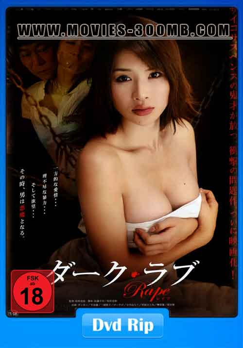 Free Watch Japanese Sex Movie