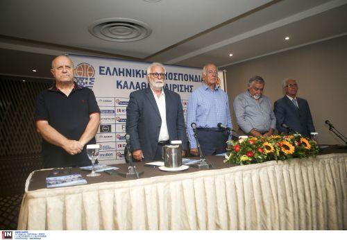 Φωτορεπορτάζ από τις σημερινές κληρώσεις των Εθνικών Πρωταθλημάτων και τις απονομές στις πρωταθλήτριες ομάδες της περσινής αγωνιστικής περιόδου