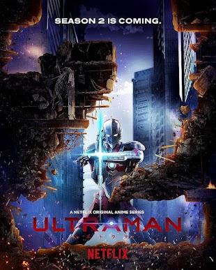 تقرير اونا Ultraman s2 (الموسم الثاني)