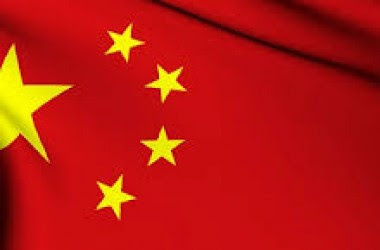 Adresse IP chinoise sur iOS, iPhone et iPad